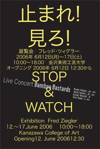 Einladungskarte für die Ausstellung im Kanazawa College of Art